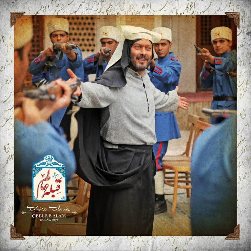 پژمان بازغی با چادر قجری در «قبله عالم»/ عکس