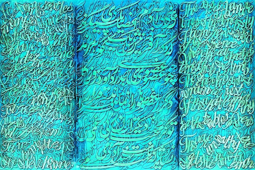 چهاردهمین حراج تهران آغاز به کار کرد