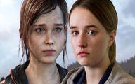 اولین تصویر از سریال The Last of Us