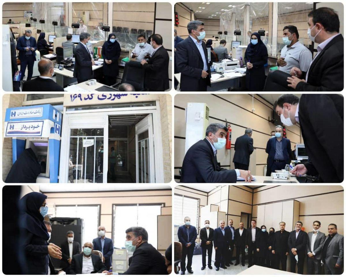 بازدید سرزده مدیرعامل بانک صادرات ایران از شعب کشیک در تعطیلات