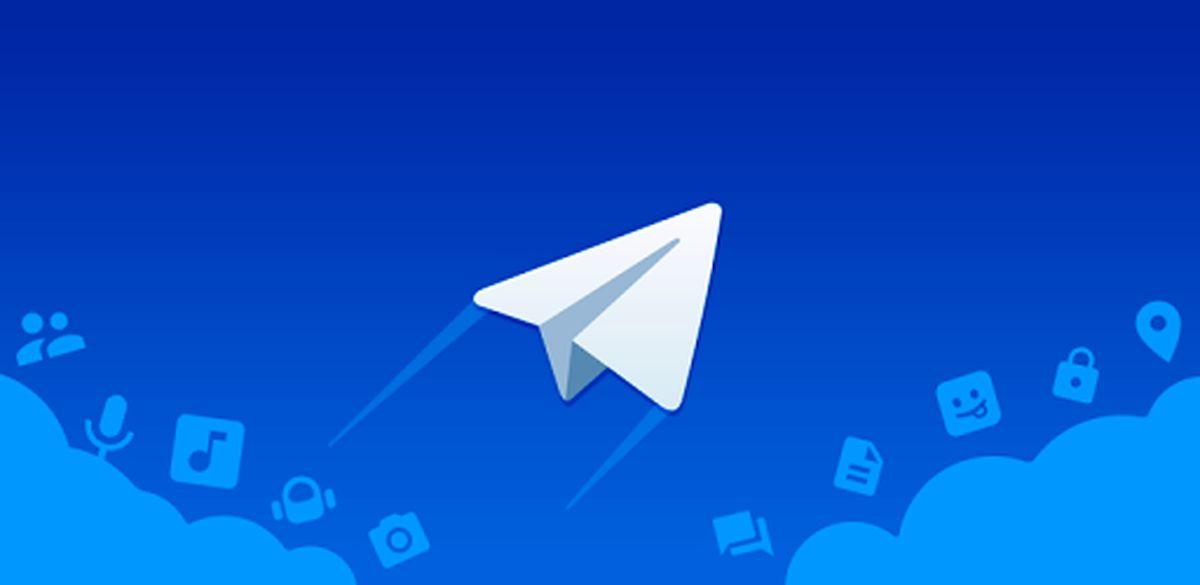 قابلیت لایو تصویری به تلگرام اضافه شد