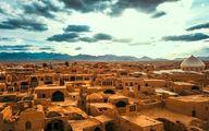 ماجرای ناامنی در بافت تاریخی یزد