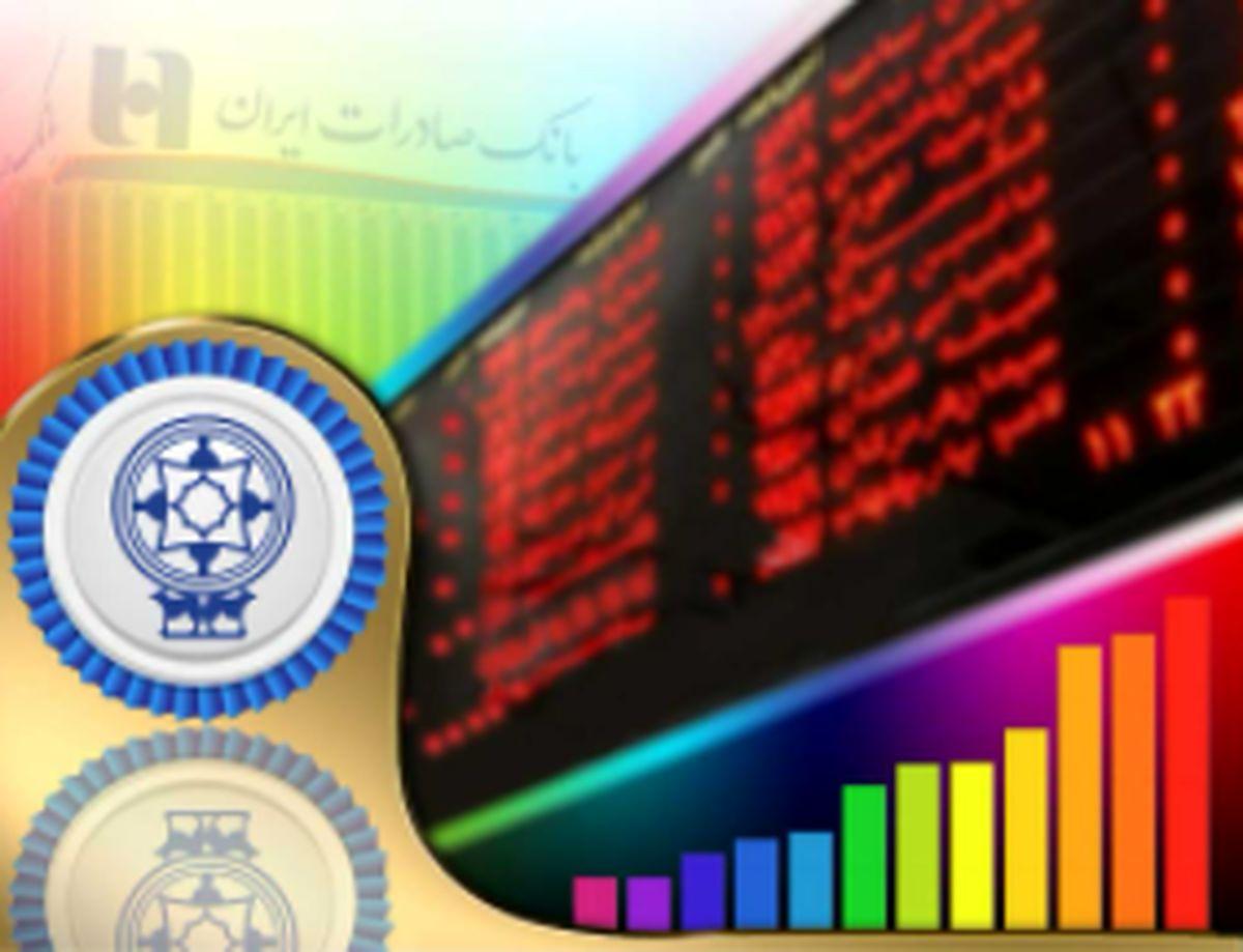 سهامداران شرکت «ایران یاسا تایر و رابر» سود سهام خود را در شعب بانک صادرات ایران دریافت کنند