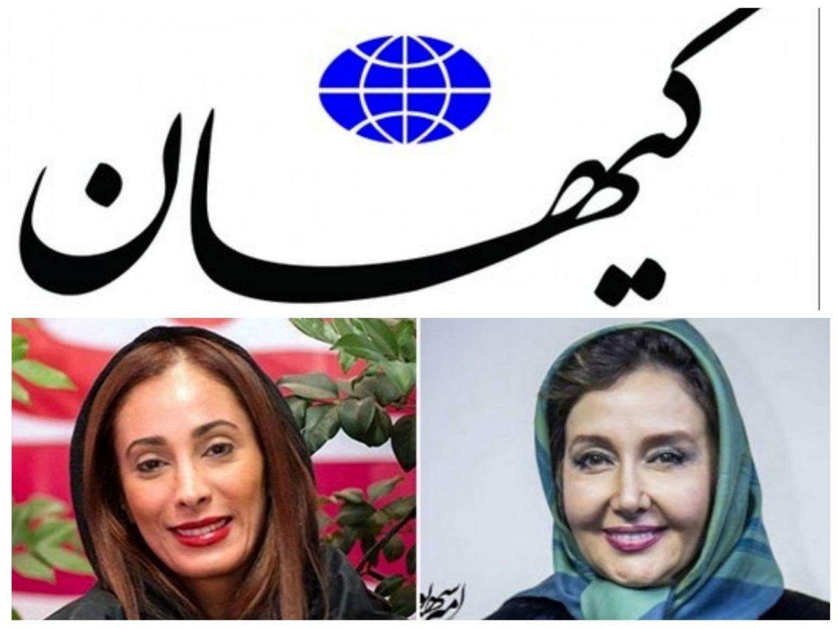 حمله تند کیهان به سحر زکریا، کتایون ریاحی و سلبریتیهایی مدافع واکسن خارجی