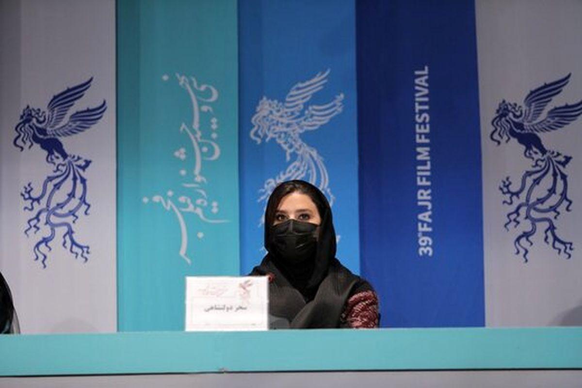 سحر دولتشاهی با ماسک در جشنواره فیلم فجر/ عکس
