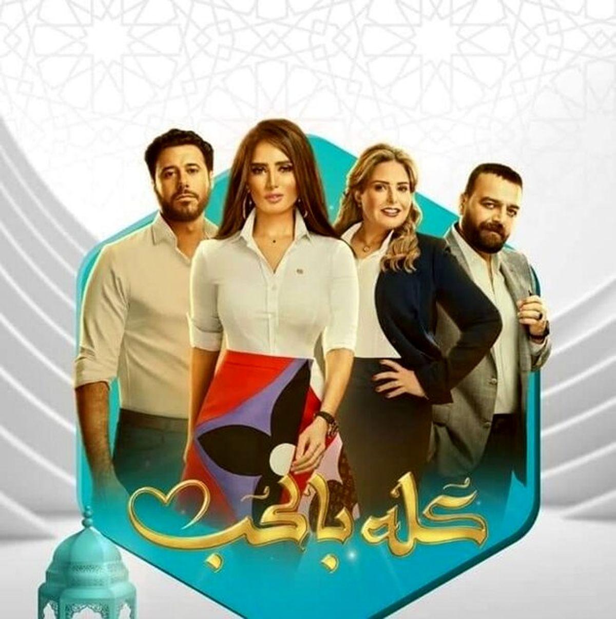 بازیگر سریال ماه رمضان: این سریال مسخره است!