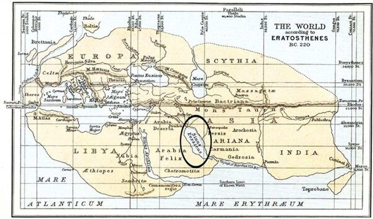 تاریخچه کامل نام خلیج فارس