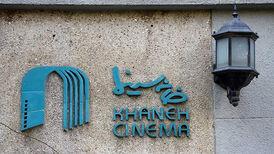 توضیحات مشاور حقوقی «خانه سینما» در خصوص ادعاهای «تجاوز در سینما و جنبش می تو»