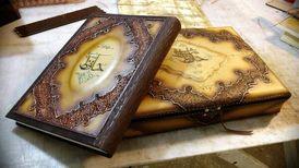 «مؤلفههای فرهنگ ایرانی در ترجمههای حافظ به زبان عربی» بررسی شد