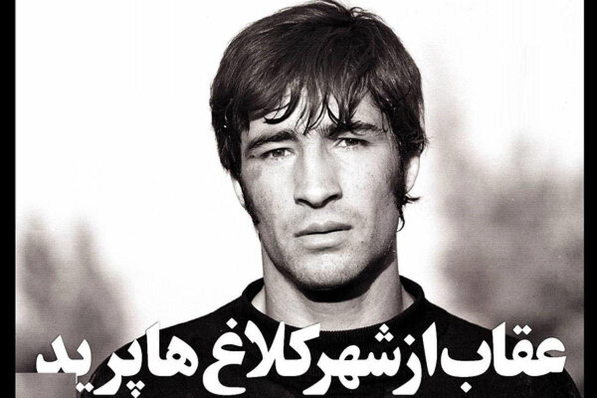 ساخت دومین قسمت از مستند «من ناصر حجازی هستم»