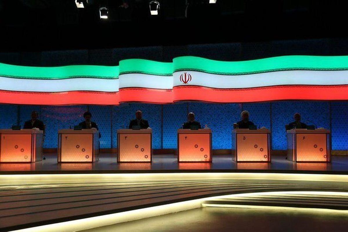اولین مناظره نامزدها چه زمان پخش می شود؟