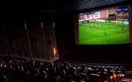 چرا پخش فوتبال در سینماها لغو شد؟