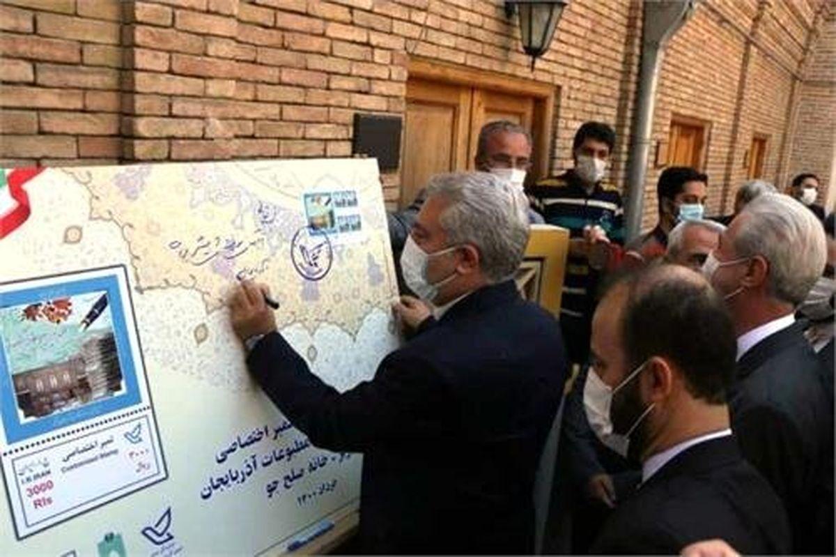 آذربایجان دارای موزه مطبوعات شد