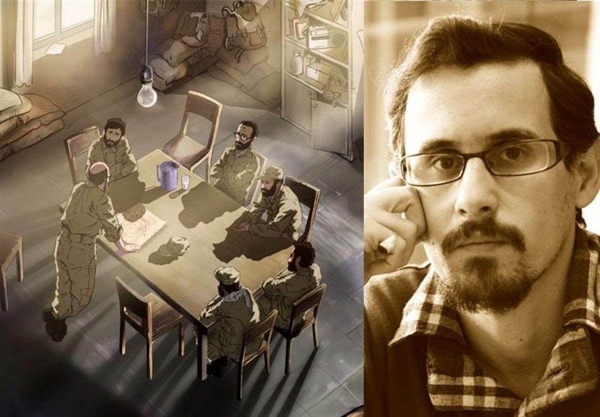 آخرین وضعیت اکران انیمیشنی درباره شهید چمران
