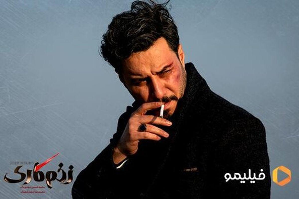 قبحزدایی «جواد عزتی» در «زخمکاری»/ سیگار روشن کردن پی در پی چه تاثیری روی مخاطبان دارد؟