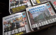 تعطیلی یک روزنامه خارجی در پی حمله نیروهای امنیتی