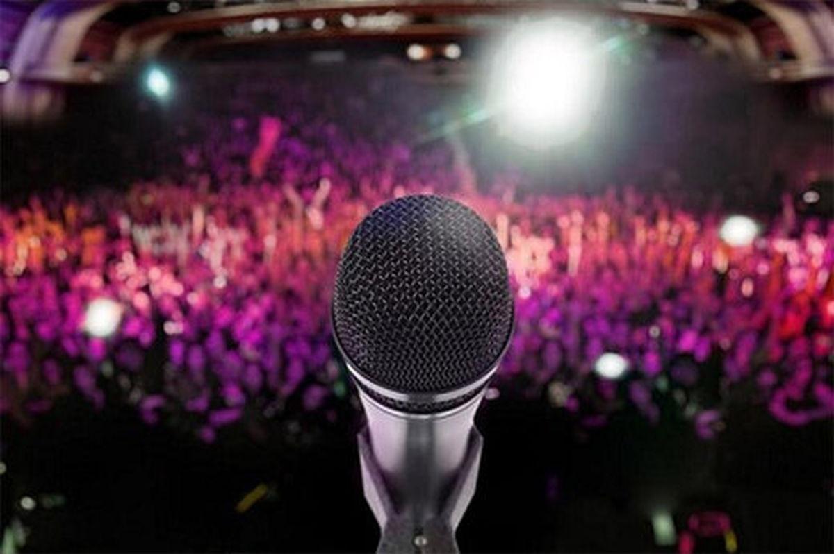 برنامههایی برای کشف استعدادهای تازه در دنیای موسیقی