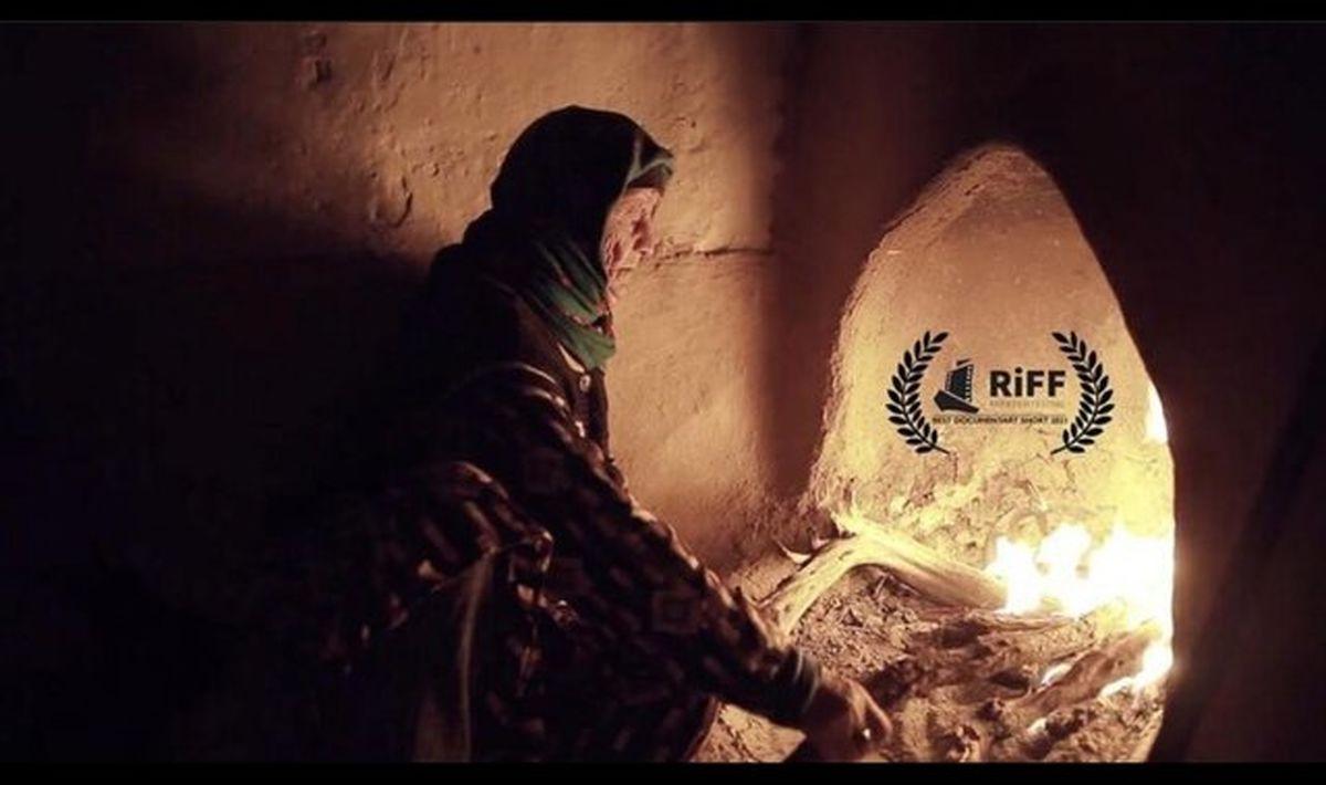 برگزیده شدن مستند ایرانی در ایتالیا