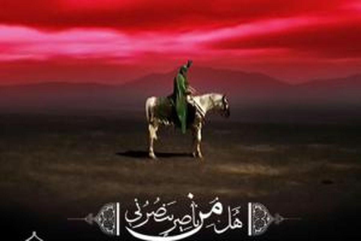 سرنوشت کسی که انگشت امام حسین (ع) را برید و انگشتر امام را به سرقت برد