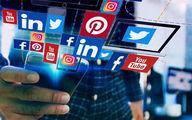 محمدبیگی: طرحی به نام اجرای فیلترینگ نداریم