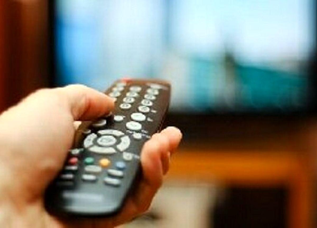 فیلمهای سینمایی تلویزیون در روزهای تعطیل پایان هفته