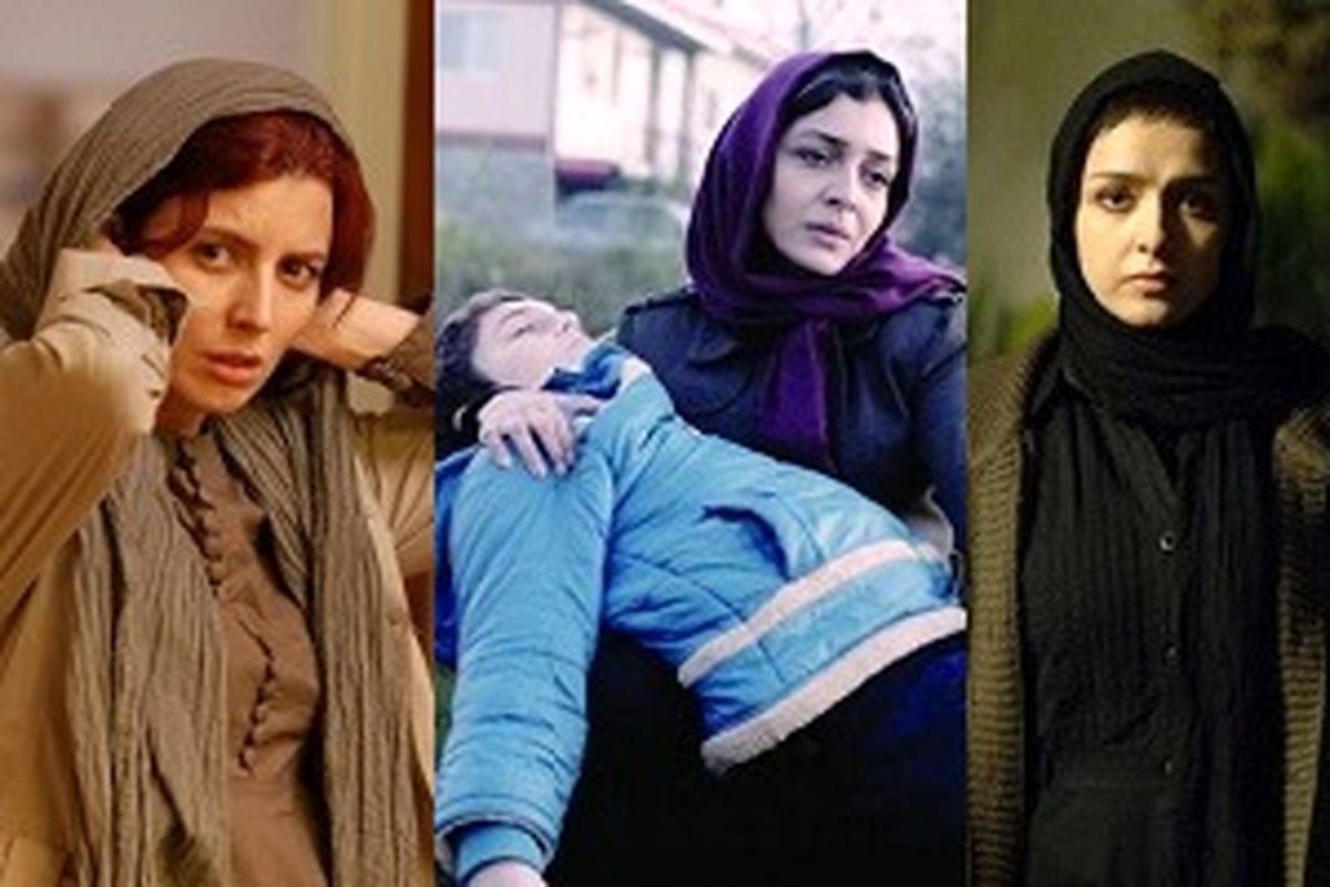 مادران متفاوت دهه نود در سینمای ایران/ از مریلا زارعی تا ترانه علیدوستی و لیلا حاتمی + عکس