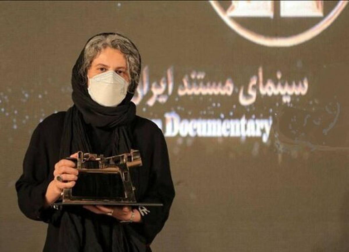 برندگان جوایز جشن مستقل سینمای مستند ایران