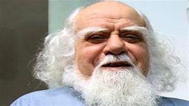روایت زندگی استاد محمدرضا حکیمی در یک مستند