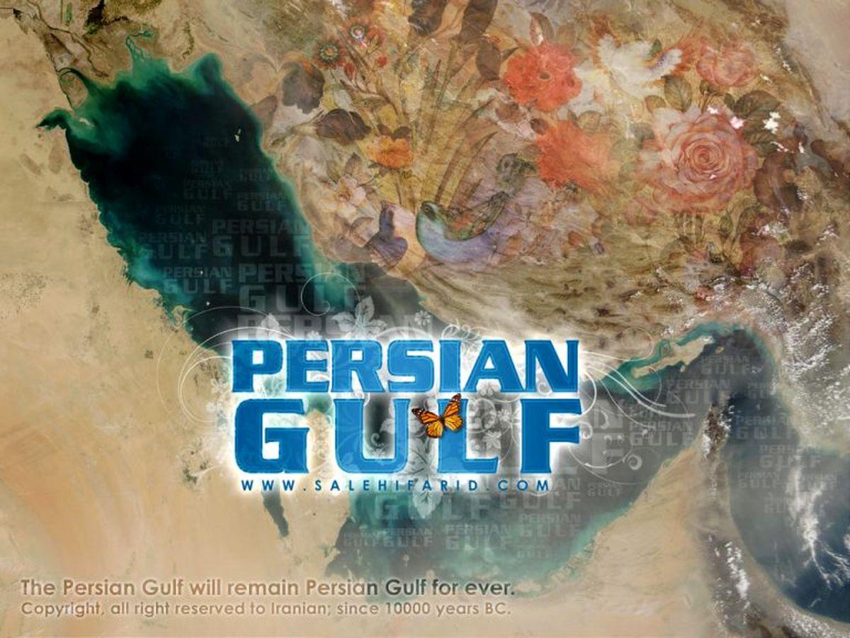 آهنگ خلیج فارس با صدای همایون شجریان