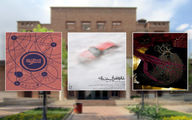 آغاز فعالیت تماشاخانه ایرانشهر با اجرای سه نمایش