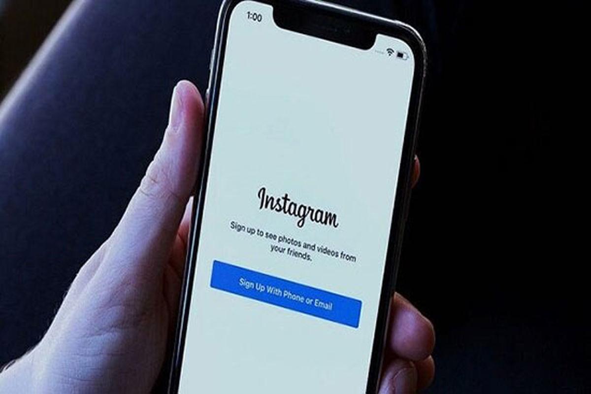 هشدار اینستاگرام به کاربران در مورد نقص فنی