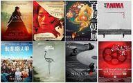 اکران ۷ فیلم چینی در ایران