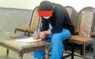 قتل خواننده زیرزمینی در منطقه خلازیر تهران/ یک زن او را از خانه بیرون کشاند