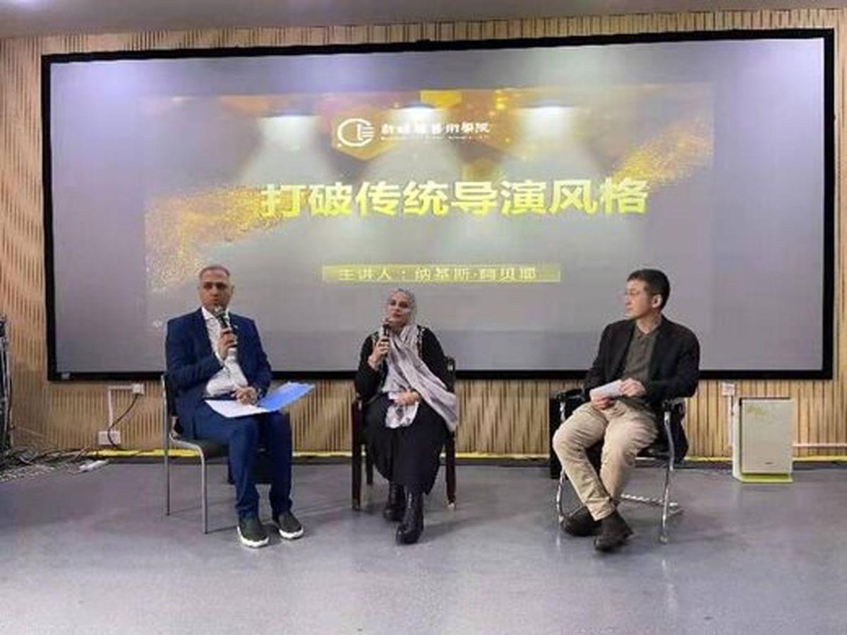 نرگس آبیار در چین استاد دانشگاه شد