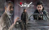 نسخه کیهان برای برخورد با منتقدان سریال گاندو/ هرکس از این سریال انتقاد کند خائن است